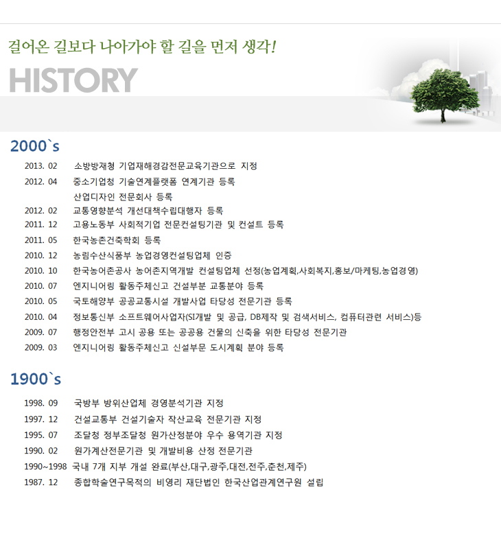 W_1374658781.jpg